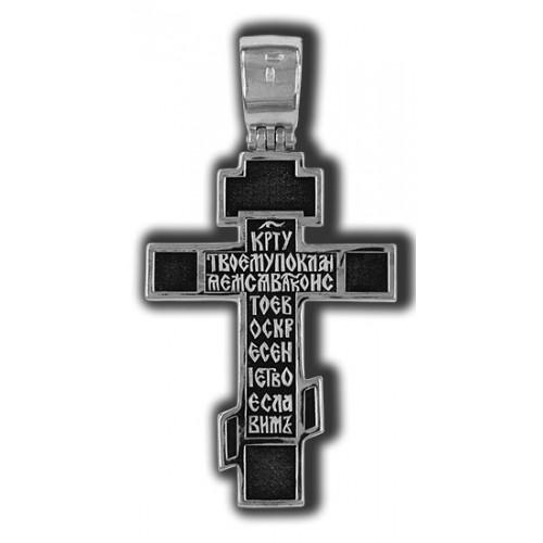 Православный крест. Распятие Христово 18070
