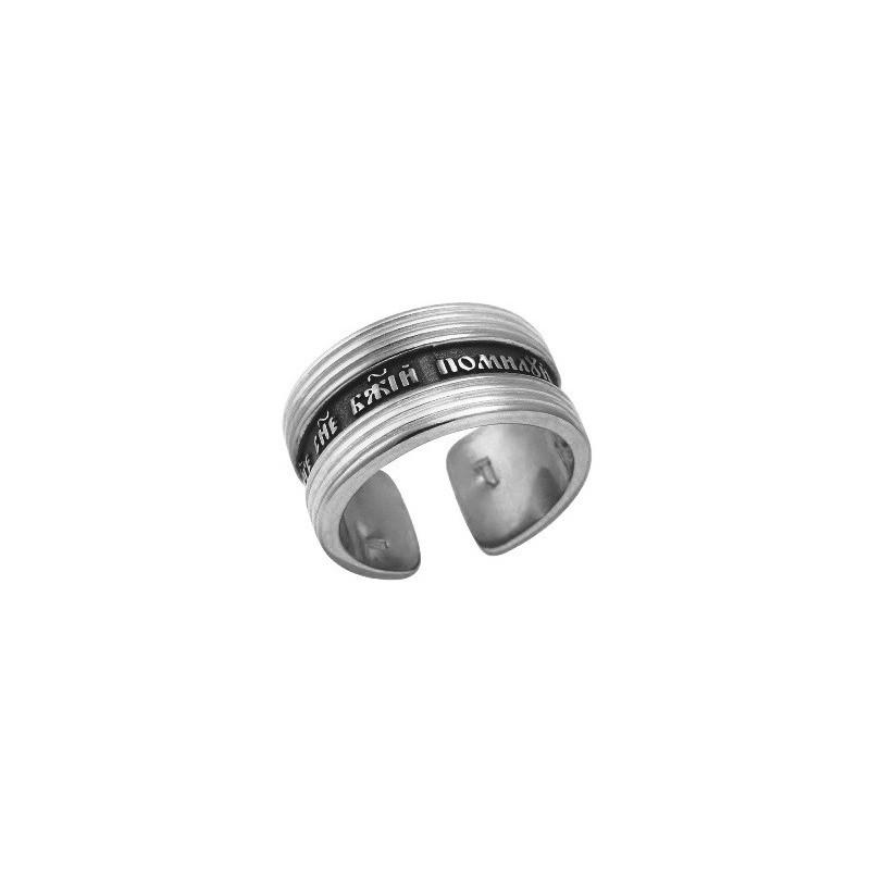 Православное кольцо из серебра с Иисусовой молитвой