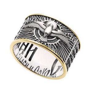 Православное кольцо молитва Святому Духу — код товара 603.п