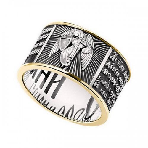 Охранное кольцо Спаси и Сохрани с молитвой к Ангелу Хранителю