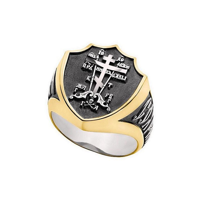 Перстень с молитвой Спаси и Сохрани. «Голгофа»