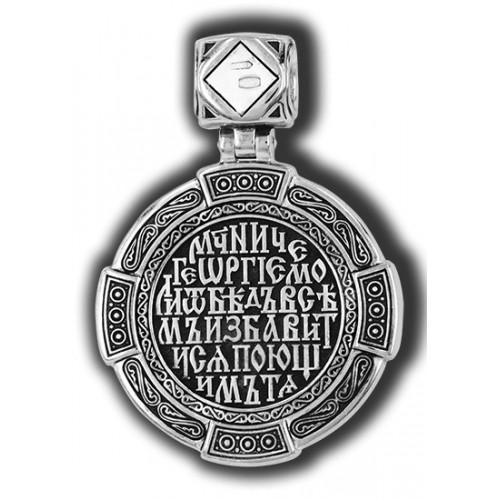 Образок. Великомученик Георгий Победоносец 18357