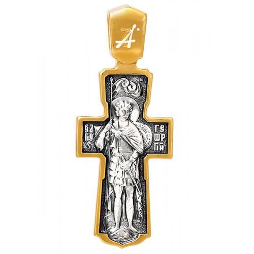 Нательный крест. Распятие. Святой Георгий Победоносец