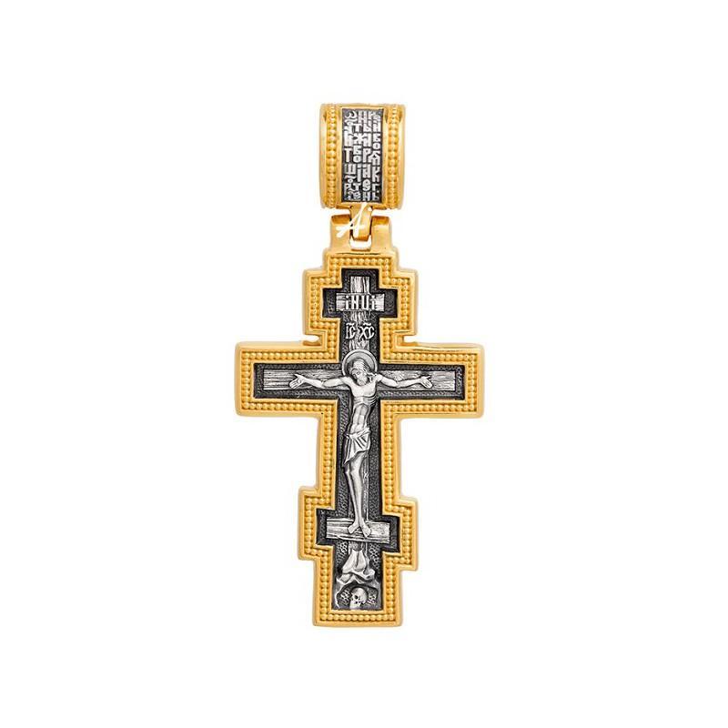 Крест «Распятие. Молитва «Да воскреснет Бог» 101.292