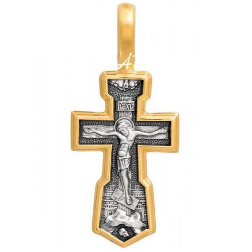 Крест «Распятие. Молитва «Спаси, Господи, люди Твоя» 101.295