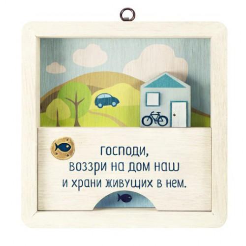 Декоративная табличка — лето «Молитва о доме»