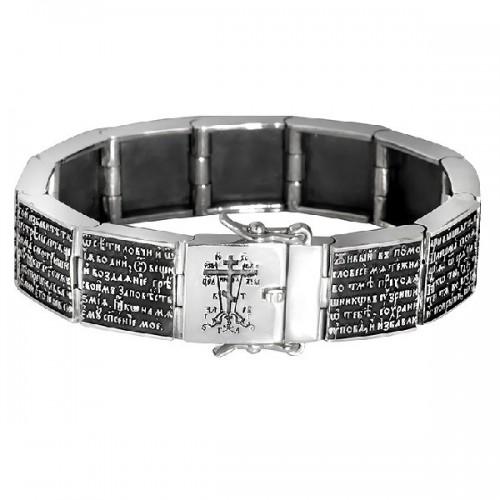 Серебряный браслет молитва «Псалом 90» — код товара 600