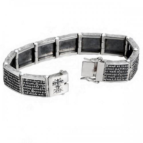 Охранный православный браслет «Псалом 90»