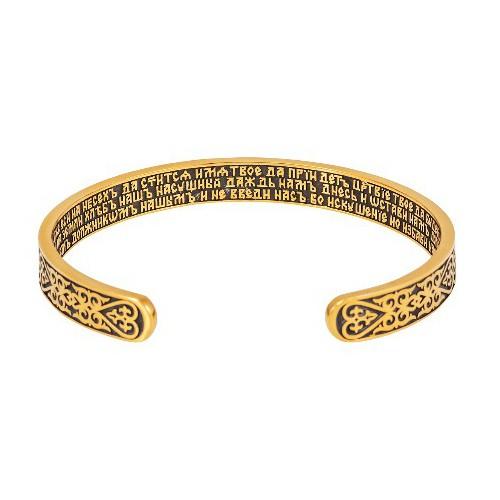 Серебряный браслет с молитвой «Отче Наш» 11.084