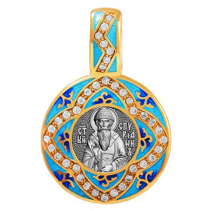 Образок «Святитель Спиридон Тримифунтский» 02.081