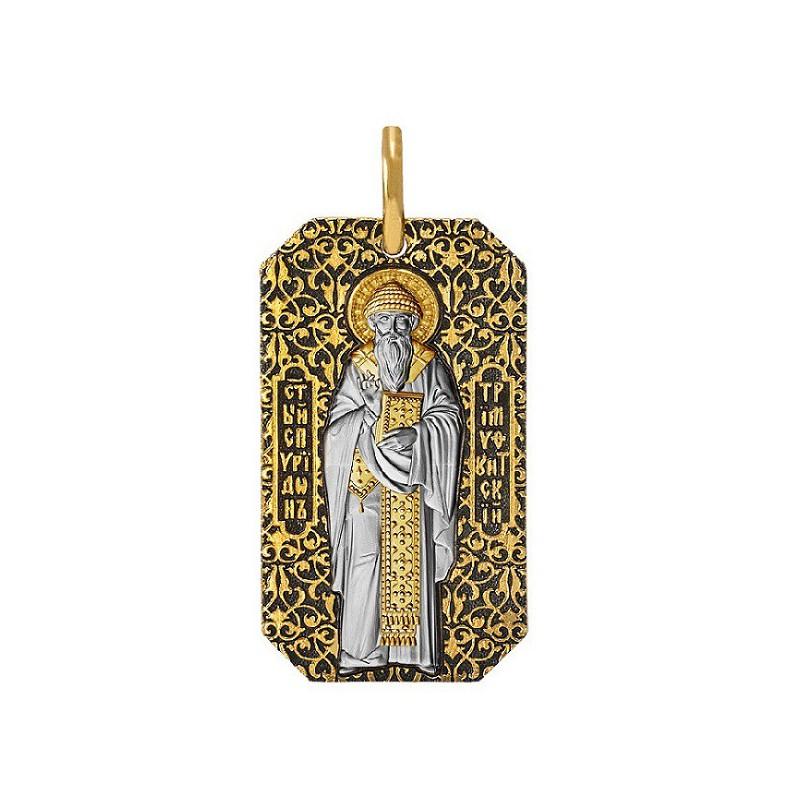 Образок «Святитель Спиридон Тримифунтский» 02.104