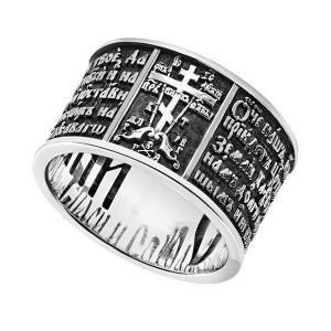 Серебряное кольцо «Отче Наш». Молитва Спаси и Сохрани