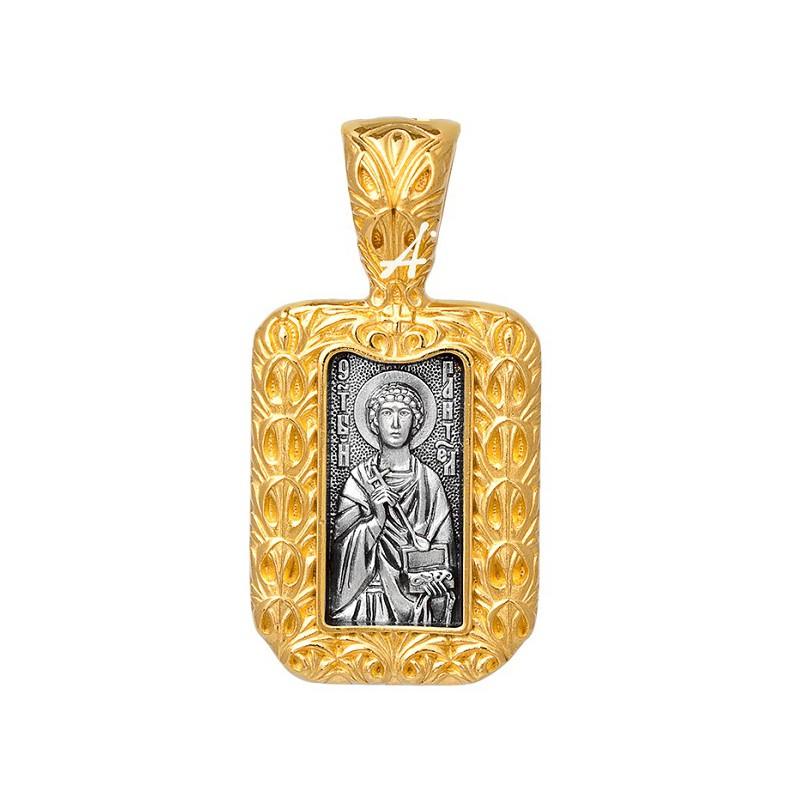 Нательный серебряный образок «Целитель Пантелеимон»