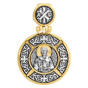 «Св. блгв. великий князь Александр Невский» 102.289