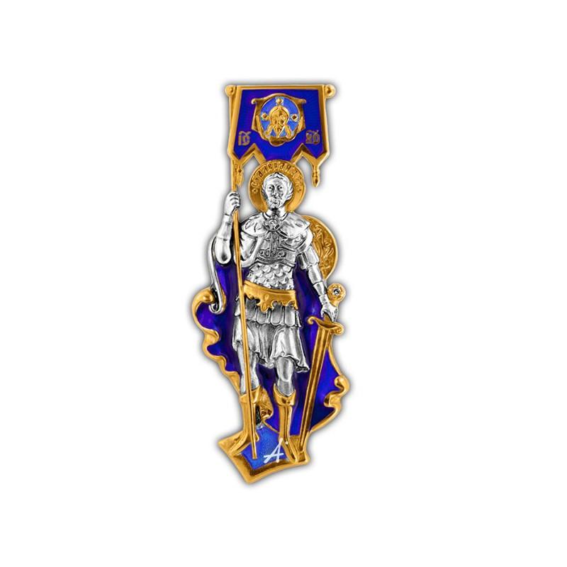 «Св. князь Александр Невский» 103.286-К