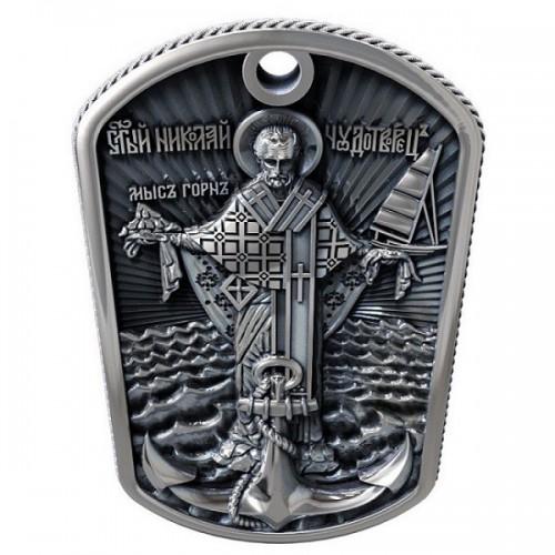 Жетон-оберег Николай Чудотворец «Тропарь Святителю» — код товара 300