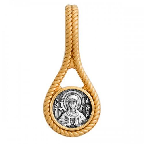 Образок Святая мученица Татьяна. Молитва «моли Бога о мне»
