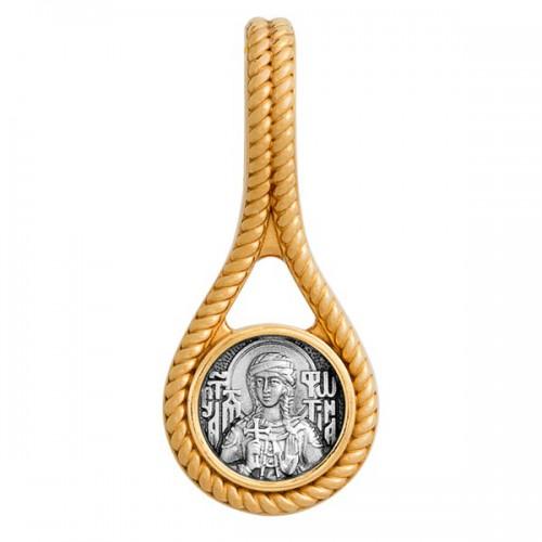 Образ святая мученица Светлана. Молитва «моли Бога о мне»