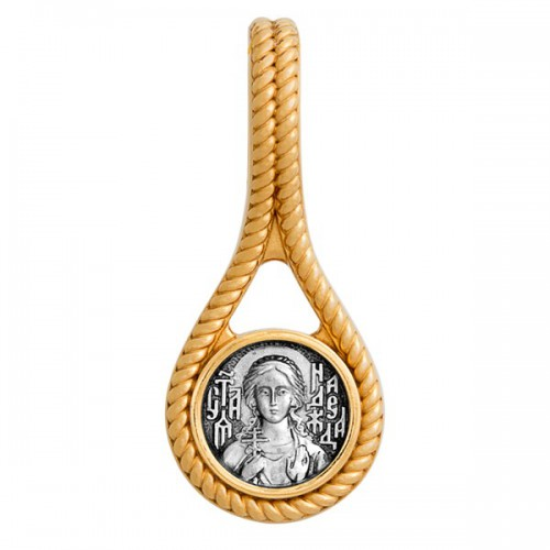 Образ святая мученица Надежда. Молитва «моли Бога о мне»