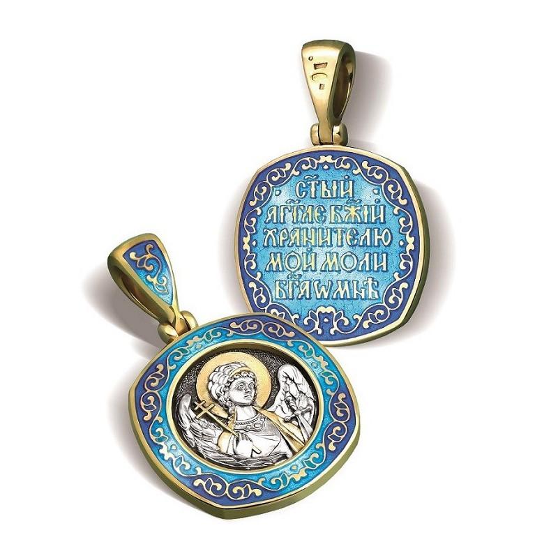 Нательная икона «Ангел Хранитель» ПДЭ 06