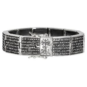 Серебряный православный браслет «Псалом 90»