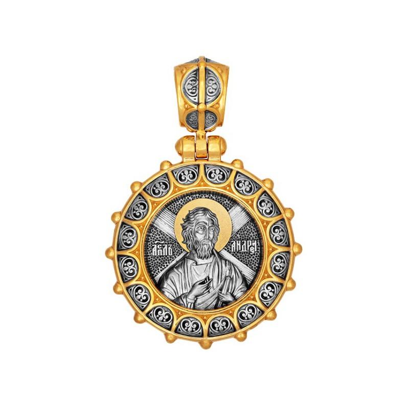 Апостол Андрей Первозванный. «Древо Жизни». Грифоны