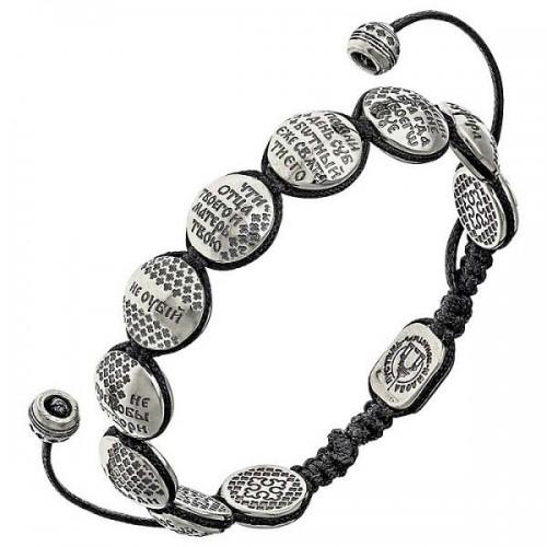 Православный браслет из серебра «10 заповедей» Б.10С