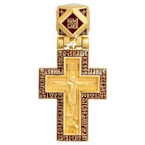 Нательный крест «Распятие. Молитва «Отче наш» 103.299А
