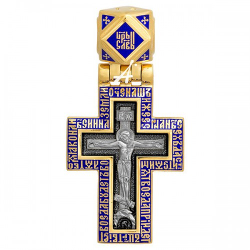 Большой серебряный крест. Молитва «Отче наш»