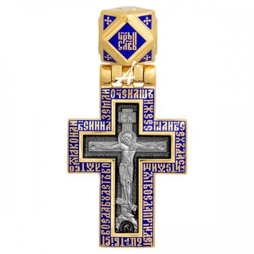 Серебряный крест с молитвой «Отче наш»