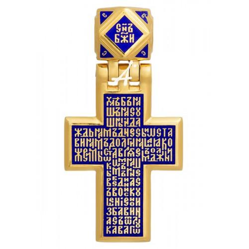 Нательный православный крест «Отче наш» (арт 103.299.3)