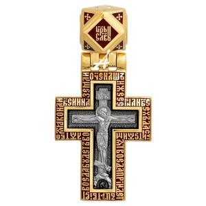 Нательный крест. Распятие. Молитва «Отче наш»