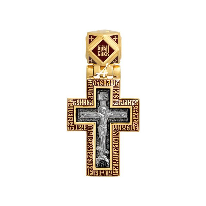 Позолоченный крестик с эмалью «Отче наш» (арт 103.299.2)