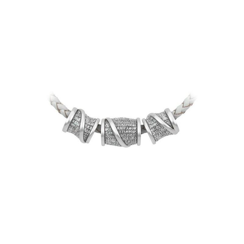 Комплект из 3-х серебряных бусин «Молитва Оптинских Старцев»