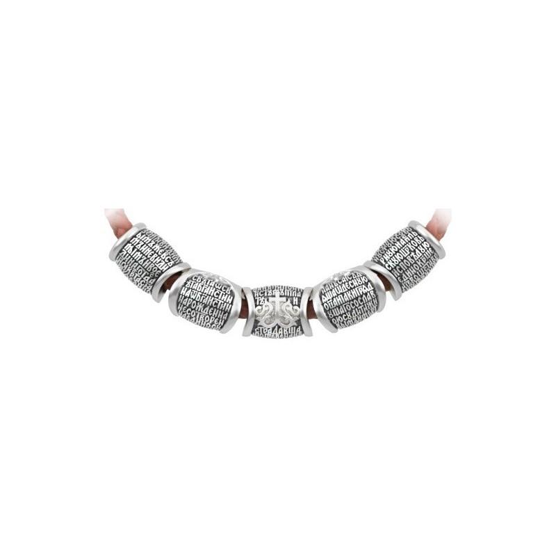 Комплект из 5 серебряных бусин «Символ Веры»