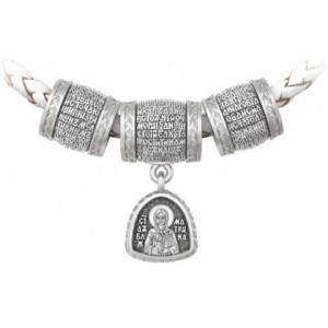 «Молитва к Матроне Московской». Серебряные бусины