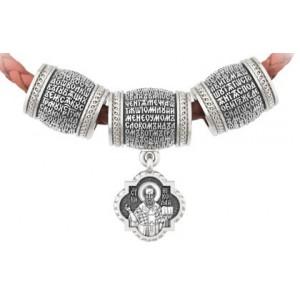 «Молитва к Николаю Чудотворцу». Серебряные бусины