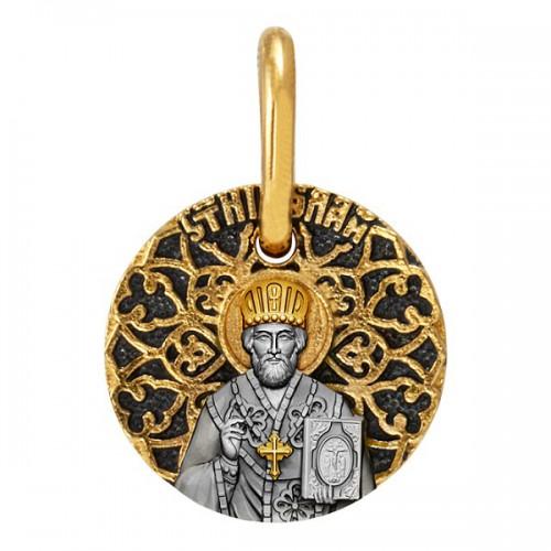 Святитель Николай Чудотворец. Серебряный нательный образок