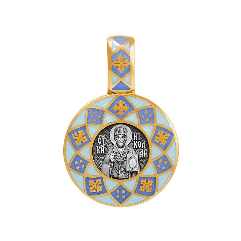Образок «Николай Чудотворец» с эмалью голубых тонов 02.021