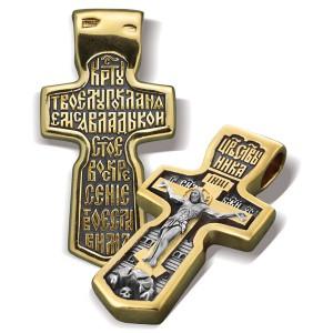 Нательный серебряный крест «Четырёхконечный»