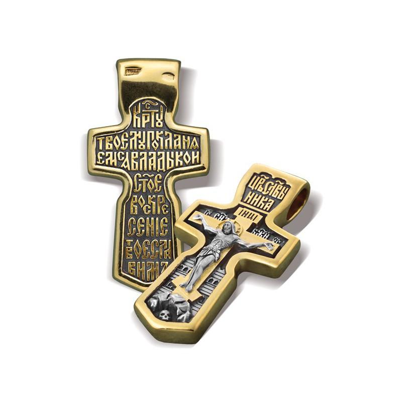 Нательный православный крест «Распятие Христово»