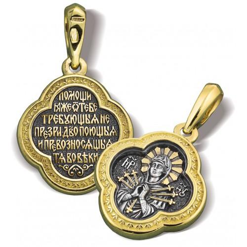 Серебряная иконка «Образ Божией Матери «Семистрельная» Мастерская «Нилова Пустынь»