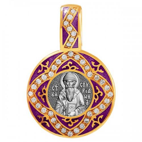 Образок «Святитель Спиридон Тримифунтский» 02.081-2