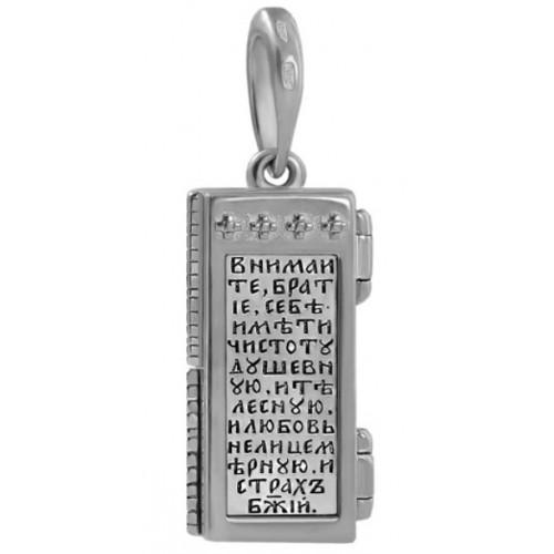 Образ-складень «Святой Сергий Радонежский» 852С