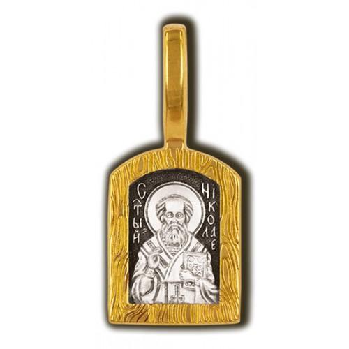 Нательная иконка из серебра «Святитель Николай Чудотворец» Мастерская «Елизавета»