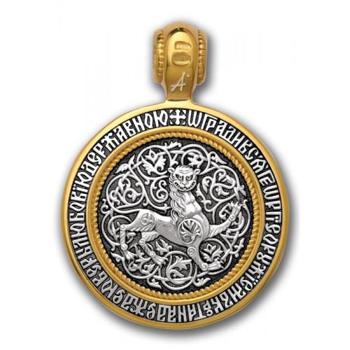 Чудо Святого Георгия о змие. Нательный образок