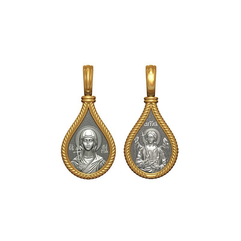 Нательная женская именная иконка образок «Святая Мария Магдалина» 06.028