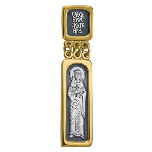 Женский нательный именной образок «Святая великомученица Екатерина» 580