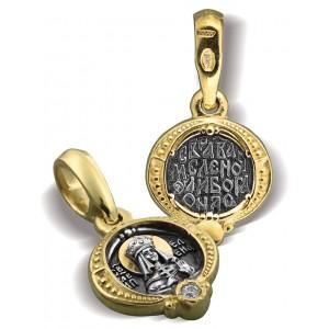 Женская нательная икона образок «Святая равноапостольная царица Елена» ПД039 (фианит)