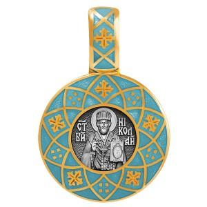 Образок «Николай Чудотворец» с эмалью бирюзового цвета 02.021